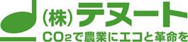 株式会社テヌート